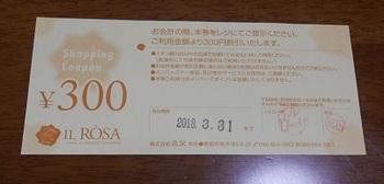 DSCN9399.JPG