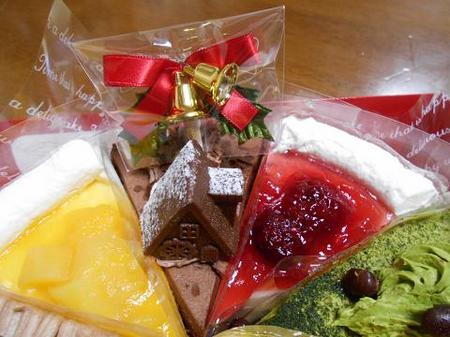 クリスマスケーキ1.JPG