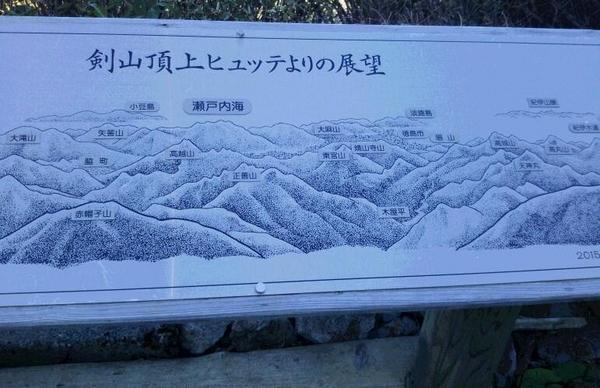 剣山からに眺め.jpg