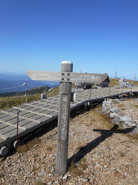 剣山1955メートル.JPG