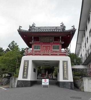 山門 竜宮門.JPG
